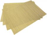 Набор 4 сервировочных коврика Fissman Cyprian-648 прямоугольные 45х30см, пвх