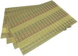 Набір 4 сервірувальних килимка Fissman Cyprian-650 прямокутні 45х30см, пвх