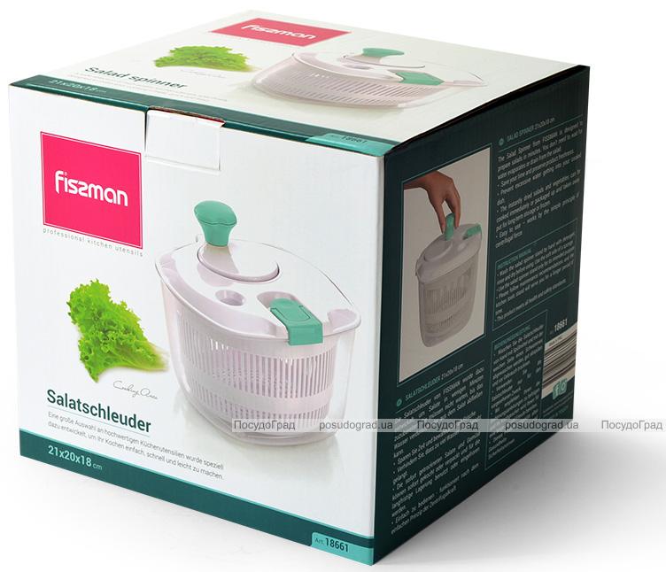 Сушка для зелени и овощей Fissman пластиковая, аквамарин