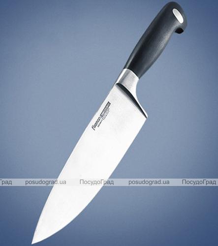 Нож кухонный Fissman Professional 20см, поварской, молибден-ванадиевая нержавейка