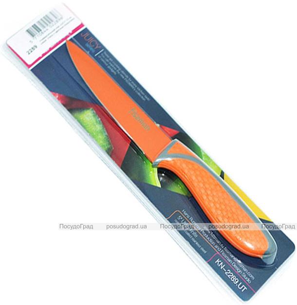 Нож Fissman Juicy 13см универсальный с антибактериальным покрытием