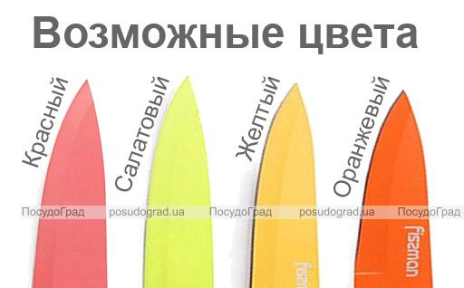 Нож поварской Fissman Arcobaleno 20см с антибактериальным покрытием