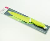 Нож поварской Fissman Rametto 20см с антибактериальным покрытием