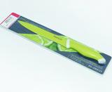 Нож гастрономический Fissman Rametto 20см с антибактериальным покрытием