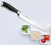 Нож гастрономический Fissman Elegance 20см из высоколегированной нержавеющей стали
