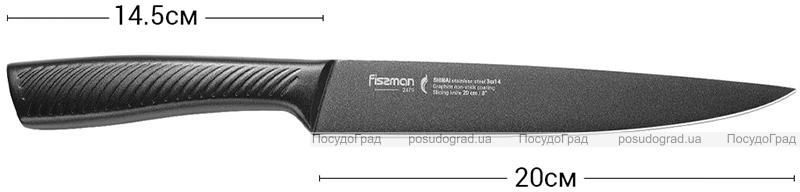 Нож гастрономический Fissman Shinai 20см из нержавеющей стали с покрытием