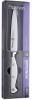Нож универсальный Fissman Monogami 13см из нержавеющей стали