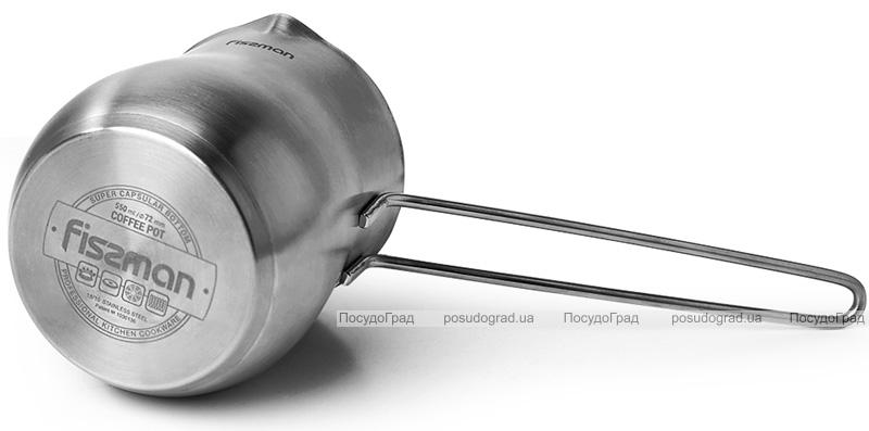 Турка Fissman Galau 550мл з нержавіючої сталі, індукційна