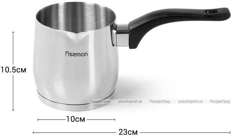 Турка Fissman Amore 830мл из нержавеющей стали, индукционная