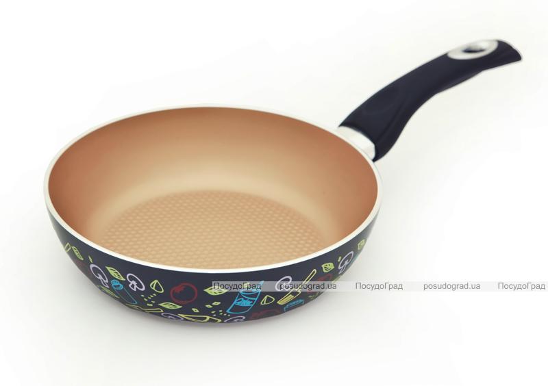Сковорода-сотейник Fissman Colored Motifs Ø20см с керамическим антипригарным покрытием