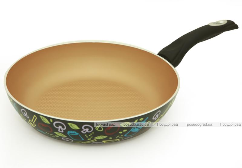 Сковорода-сотейник Fissman Colored Motifs Ø26см с керамическим антипригарным покрытием