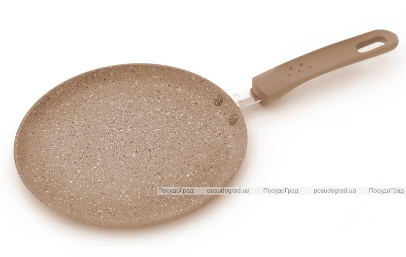 Блинная сковорода Fissman LATTE Ø20см с керамическим антипригарным покрытием