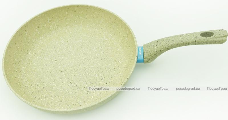 Сковорода Fissman WHITE STONE Ø28см с керамическим антипригарным покрытием