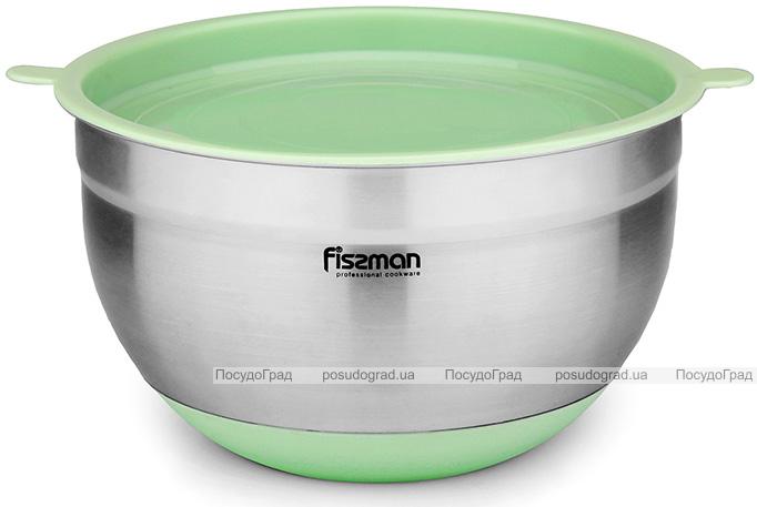 Миска Fissman MIRABELLE 4.5л из нержавеющей стали с салатовой пластиковой крышкой