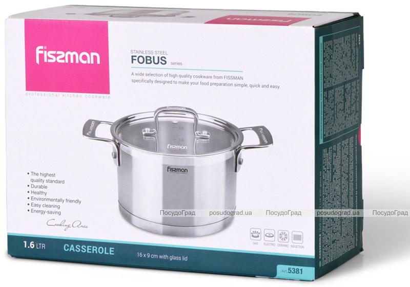 Кастрюля Fissman Fobus 1.6л из нержавеющей стали со стеклянной крышкой