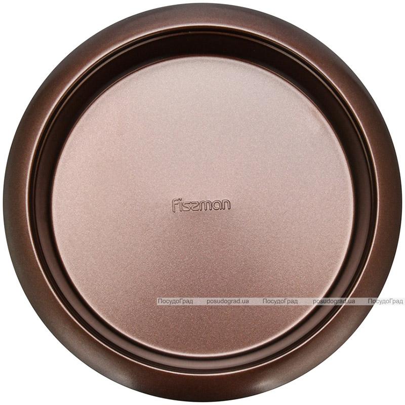 Форма для випічки Fissman Chocolate Ø27х4.5см кругла з антипригарним покриттям