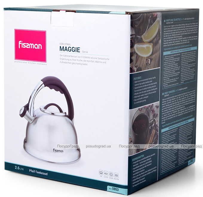 Чайник Fissman Maggie 2.6л з нержавіючої сталі, зі свистком