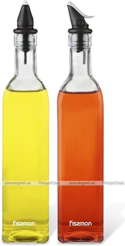 Набор 2 стеклянные бутылки Fissman Grey для масла и уксуса 2х500мл, крышка с дозатором