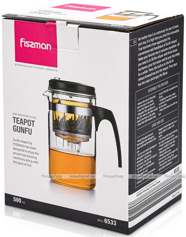 Чайник заварювальний Fissman Gunfu 500мл з заварювальною колбою
