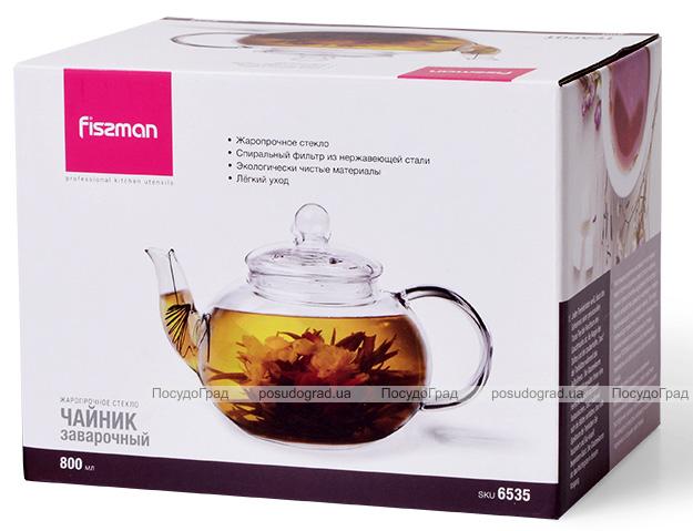Чайник заварювальний Fissman Lucky-6535 800мл зі знімним фільтром