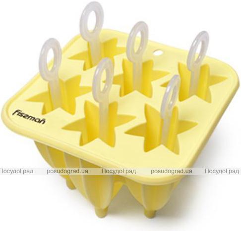 Форма для мороженого Fissman Stars 6 порций, силикон