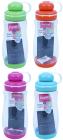 Пляшка для води Fissman Bagel 500мл з фільтром, пластик