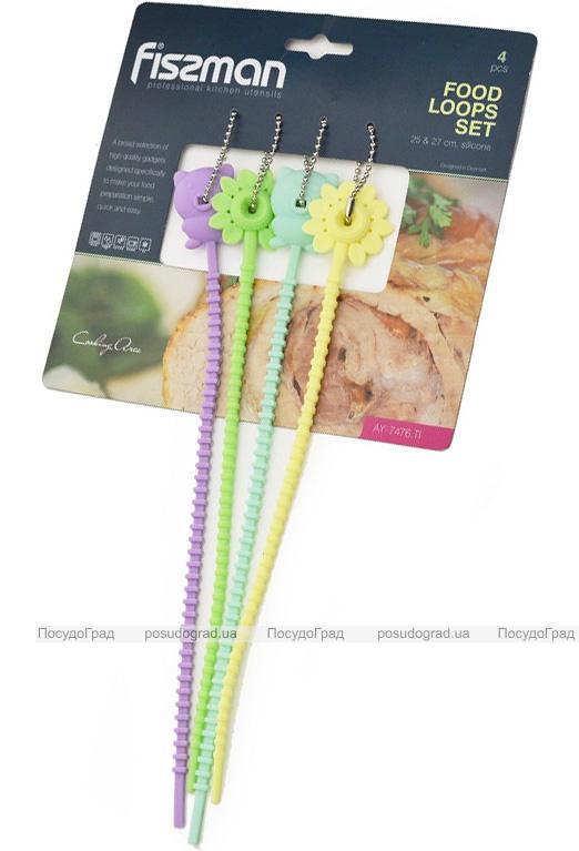 Набор 4 кулинарные силиконовые шнуры Fissman 2х25см и 2х27см