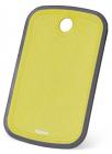 Дошка обробна Fissman Yellow 29х19см пластикова