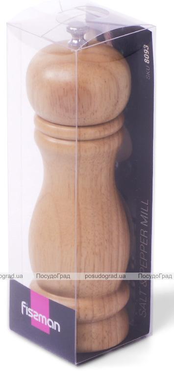 Млин для спецій (перцемолка) Fissman Spice Nesia 16.5х5см, дерев'яний корпус