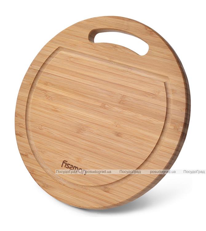 Доска разделочная Fissman бамбуковая Ø25см