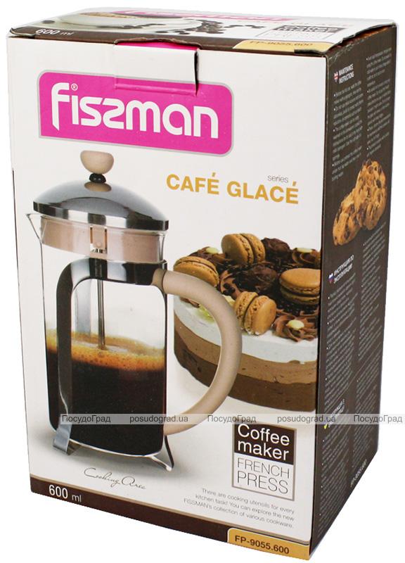 Френч-пресс Fissman Cafe Glace 600мл