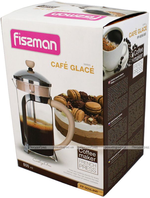 Френч-пресс Fissman Cafe Glace 800мл