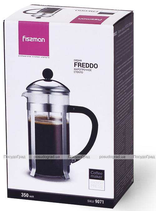 Френч-прес Fissman Freddo 600мл