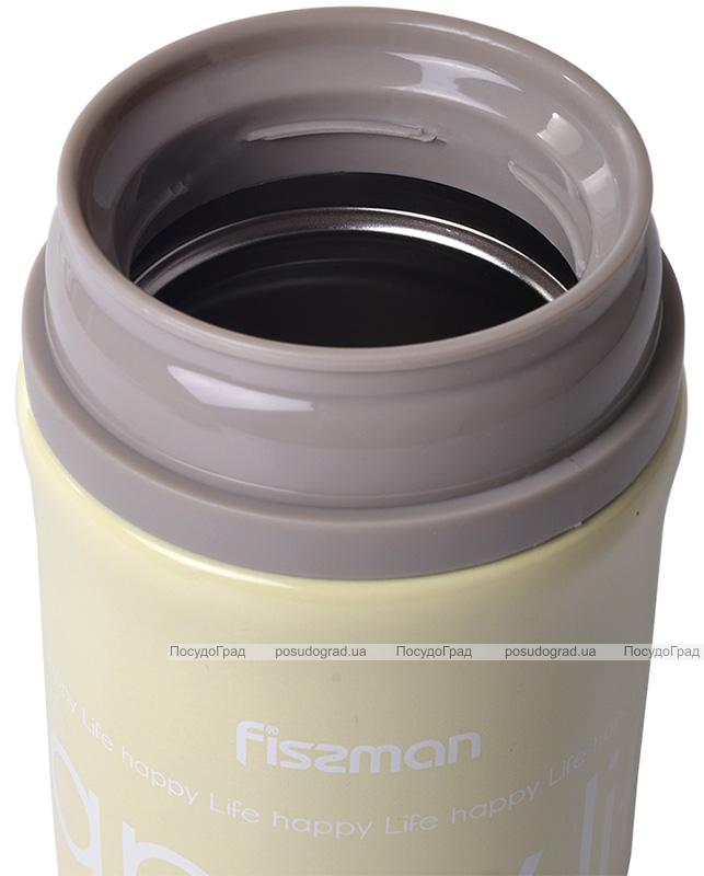 Термос пищевой Fissman Hotfood 450мл из нержавеющей стали, свето-желтый