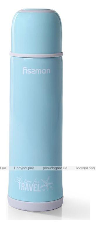 Термос Fissman Ayge Blue 480мл з нержавіючої сталі