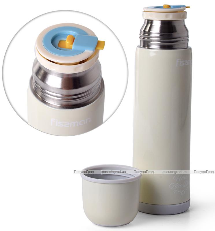 Термос Fissman Ayge Milk 480мл з нержавіючої сталі