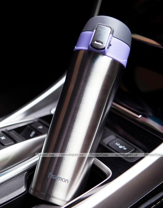 Термос Fissman Joranne Violet 420мл из нержавеющей стали