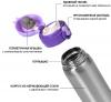 Термос Fissman Joranne Lilac 420мл из нержавеющей стали