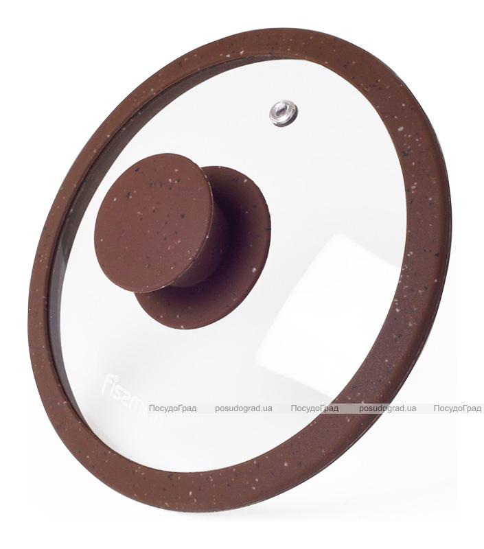 Кришка скляна Fissman ARCADES Ø16см з силіконовим ободом (коричневий мармур)