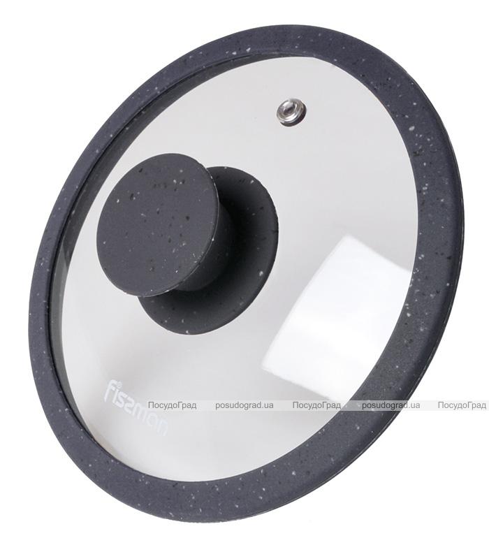 Крышка стеклянная Fissman ARCADES Ø20см с силиконовым ободом (темно-серый мрамор)