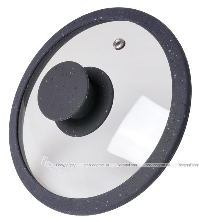 Крышка стеклянная Fissman ARCADES Ø24см с силиконовым ободом (темно-серый мрамор)