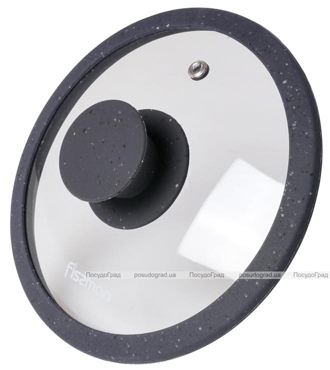 Кришка скляна Fissman ARCADES Ø26см з силіконовим ободом (темно-сірий мармур)