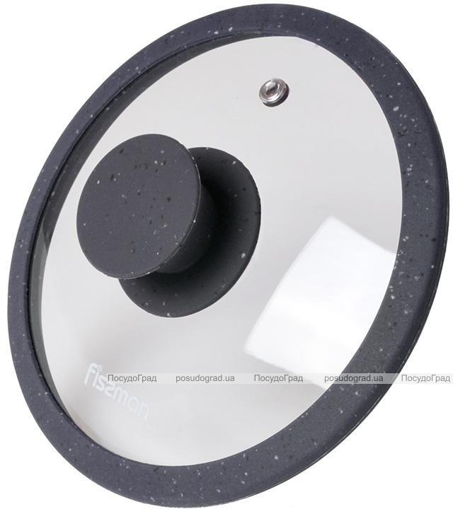 Крышка стеклянная Fissman ARCADES Ø28см с силиконовым ободом (темно-серый мрамор)