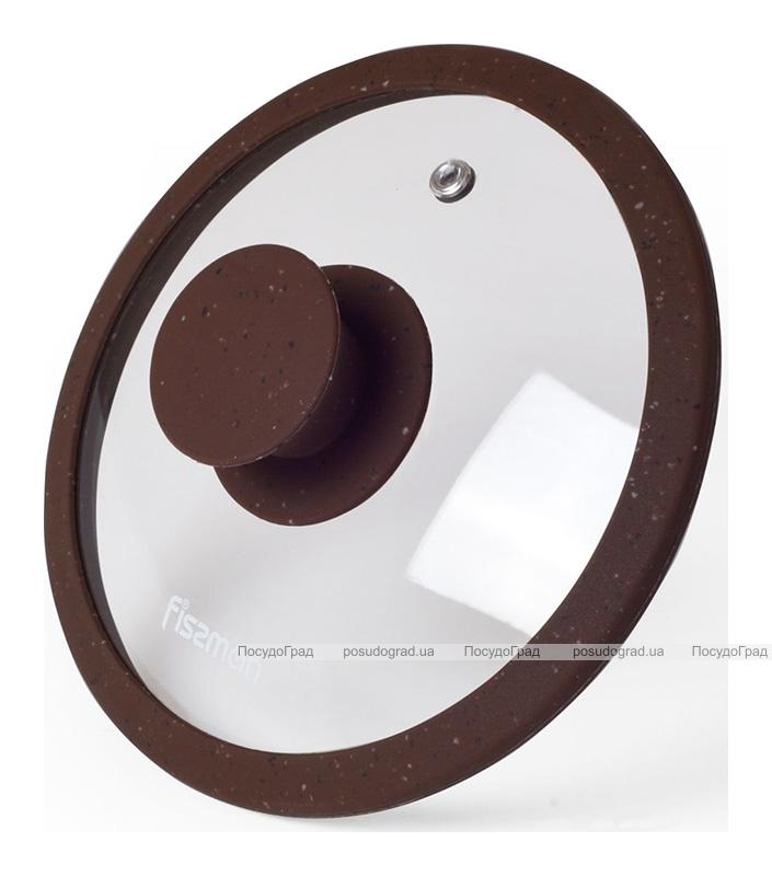 Кришка скляна Fissman ARCADES Ø16см з силіконовим ободом (темно-коричневий мармур)