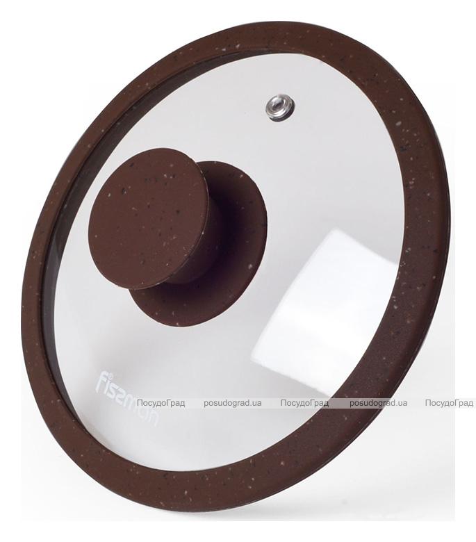 Крышка стеклянная Fissman ARCADES Ø20см с силиконовым ободом (темно-коричневый мрамор)