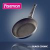 Сковорода Fissman Cosmic Black Ø26см со съемной ручкой
