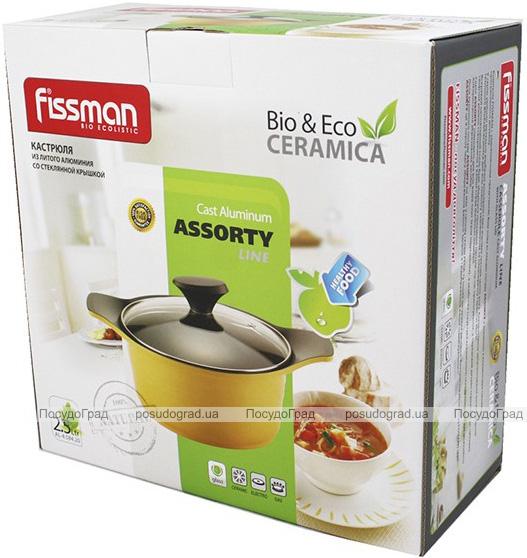 Кастрюля Fissman Assorty 2.5л алюминий с антипригарным покрытием
