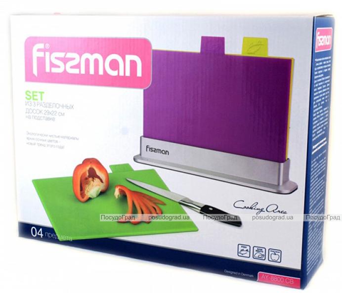 Набор 3 разделочные доски Fissman 29х22см на подставке