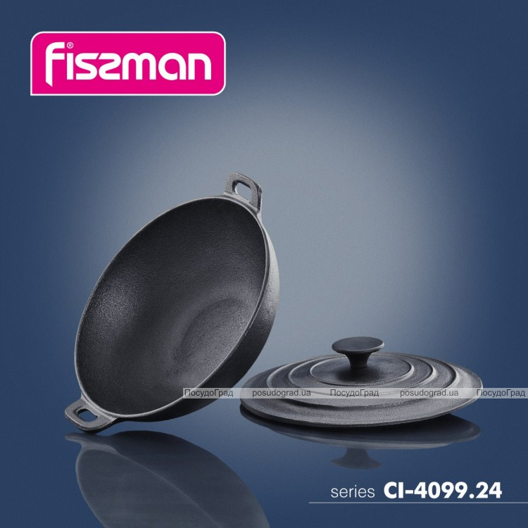 Сковорода-вок Fissman чугунная 24х8см с двумя литыми ручками