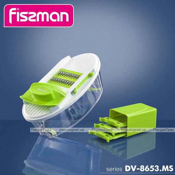 Терка-шинковка Fissman с контейнером, 4 сменных лезвия, с контейнером и держателем